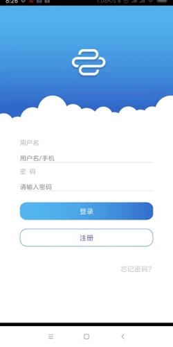 开放云书院app截图5