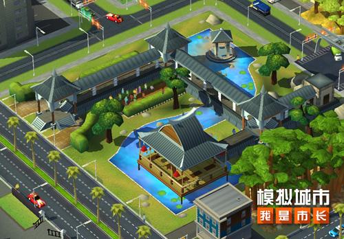 《模拟城市:我是市长》将迎来春日郊游版本