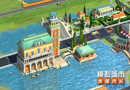 模擬城市:我是市長3