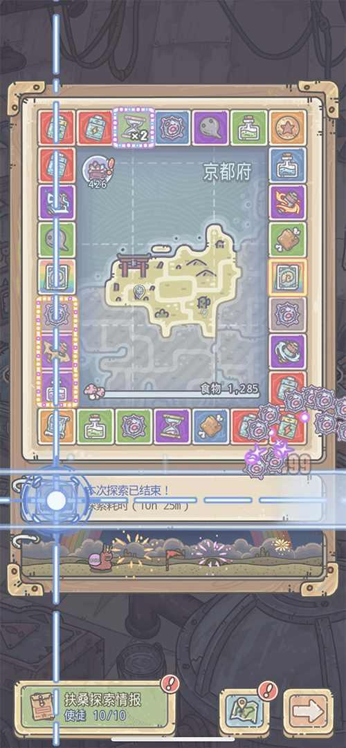 不思議迷宮5