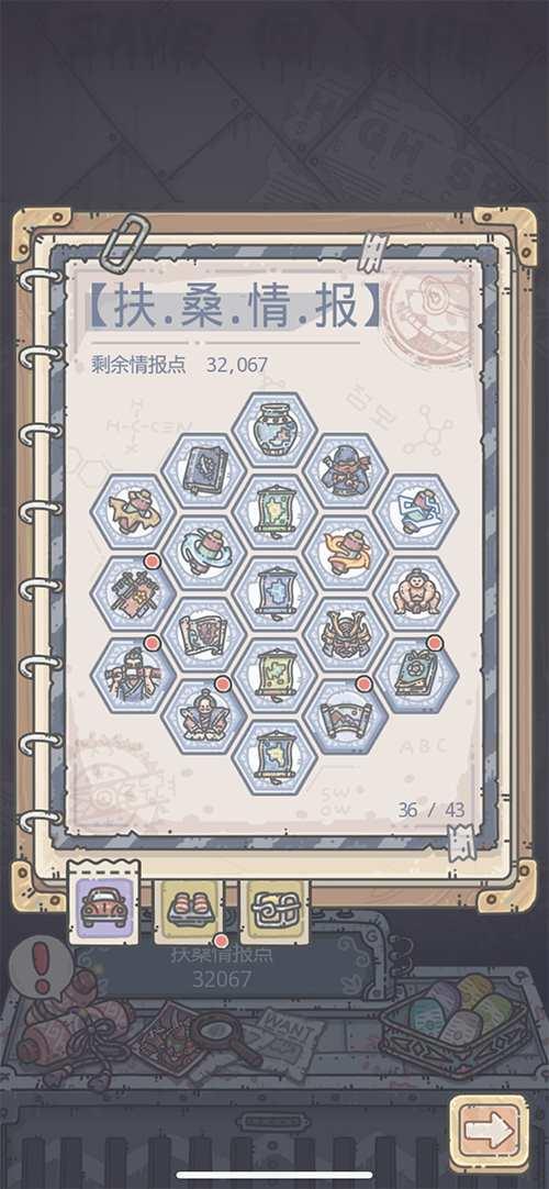 不思議迷宮12