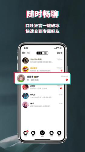 積目app安卓版截圖4