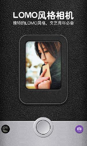 照片美颜P图编辑app截图2