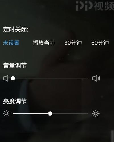 影视大全app2