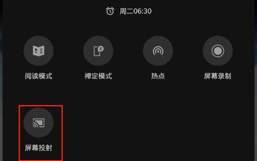 影视大全app3