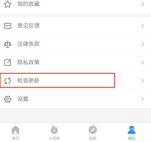 影视大全app4