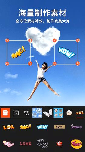 乐秀视频剪辑视频编辑app截图1