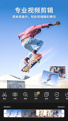 乐秀视频剪辑视频编辑app截图2