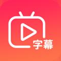 快字幕視頻制作app