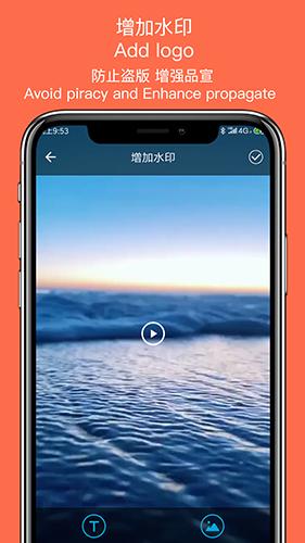 视频转换助手app截图4