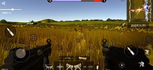 战地模拟器中文版截图2
