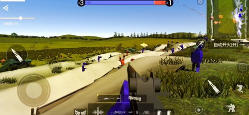 战地模拟器正式版截图3