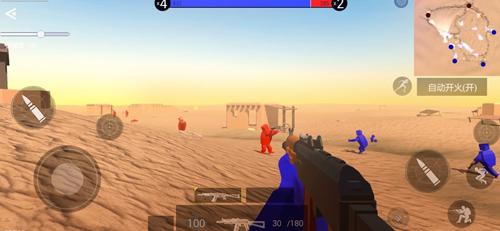 战地模拟器正式版截图4