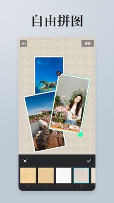 照片拼接P图编辑app截图1