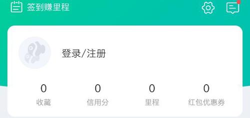 同程旅游app9