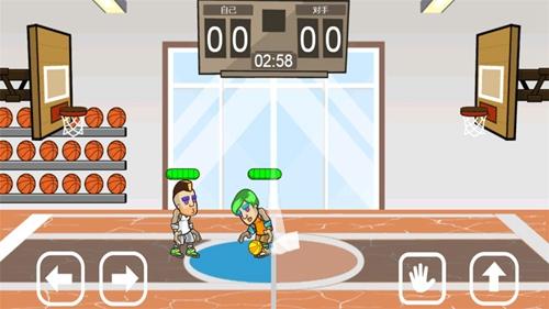 籃球高高手截圖5