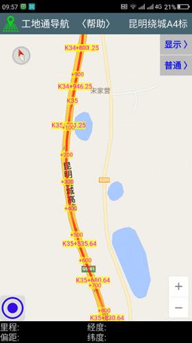 工地通路测app截图2