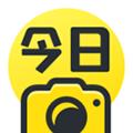 今日水印相機app