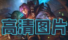 王者榮耀劉邦奪寶奇兵圖片展示 新皮膚高清海報