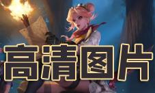 王者荣耀阿轲迷踪丽影图片 高清海报分享