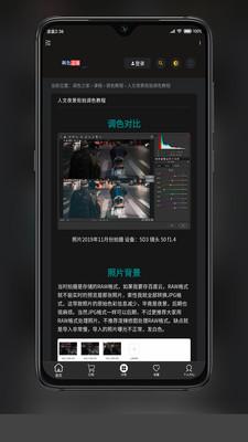 滤镜菌app截图2