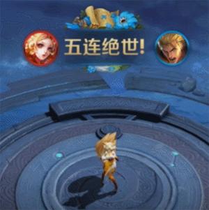 王者荣耀S19战令荣耀播报