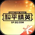 和平營地app