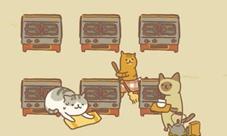 动物餐厅隐藏功能有哪些 有什么介绍