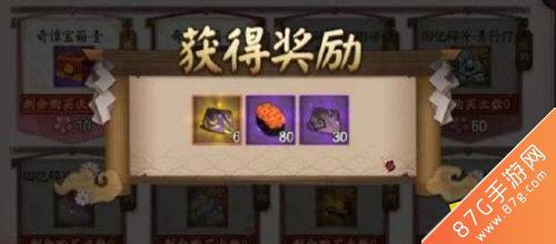 陰陽師櫻花幣有什么用2
