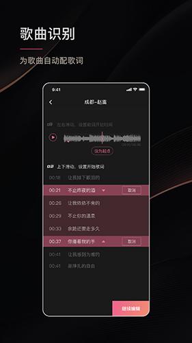 �L影字幕app截�D1