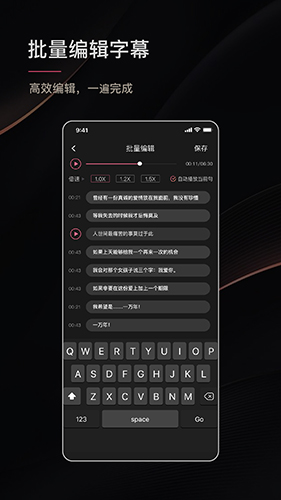 �L影字幕app截�D3