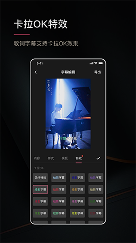 �L影字幕app截�D4