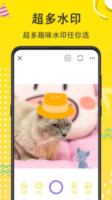 寵物相機app截圖3