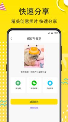 寵物相機app截圖2