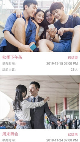 FiL社交app截圖2