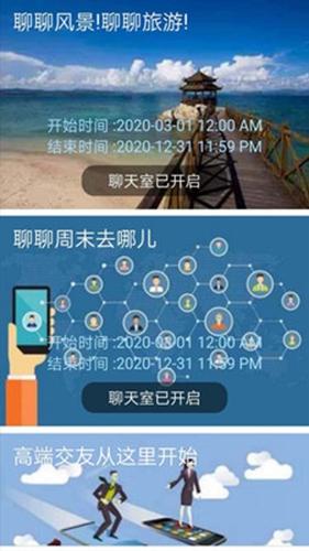 FiL社交app截圖3