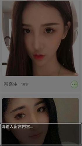 FiL社交app截圖4