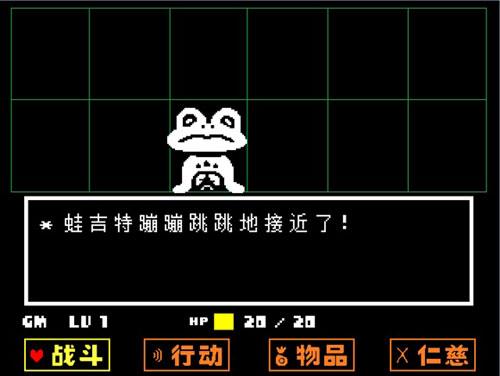 sans模拟器双人版截图1