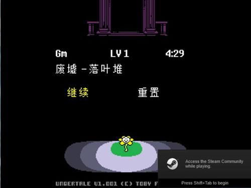 sans模拟器双人版截图4