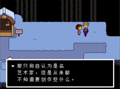 sans模拟器双人版截图2