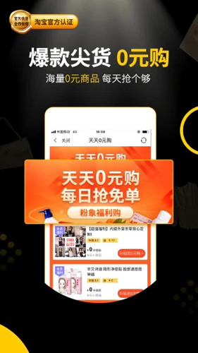 粉象生活app截圖1