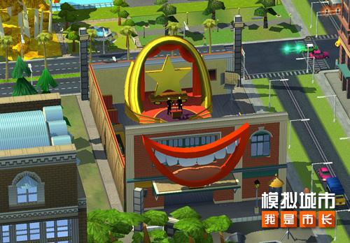 模擬城市:我是市長2