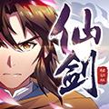 仙劍奇俠傳移動版