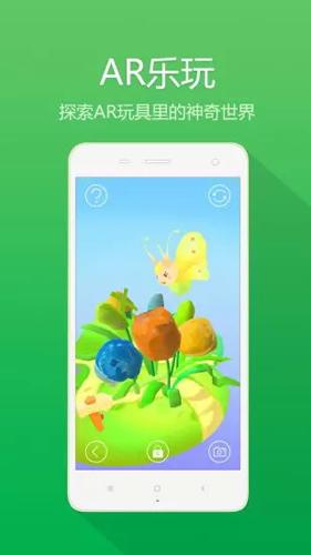 秀寶盒子app截圖2