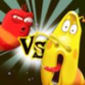 鼻涕蟲戰斗聯盟