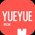 月月寶盒app