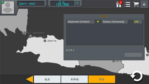 印尼巴士模拟器十八汉化版截图2