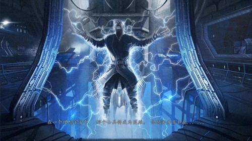 Dead Effect 2中文版截圖2