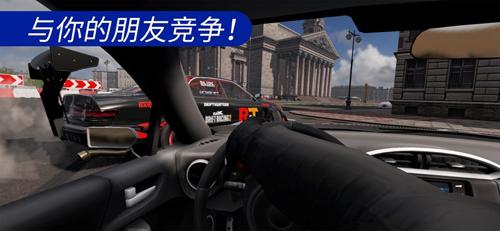 賽車漂移carx2中文版截圖4