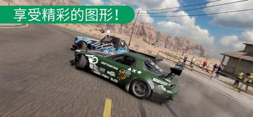 賽車漂移carx2中文版截圖2